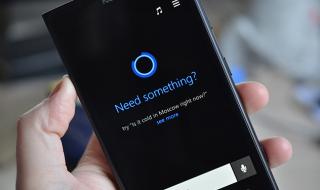 Asistentul virtual Cortana