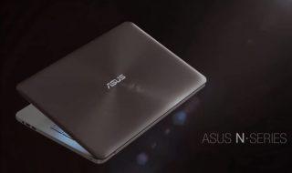 Laptop ASUS din seria N