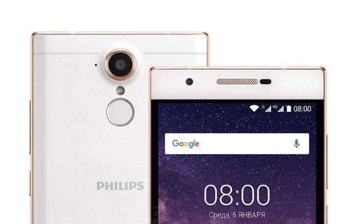 Philips X586