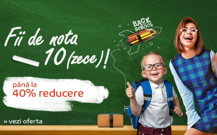 Oferte Back to School la eMag