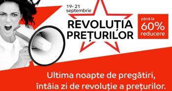 Revoluția Prețurilor de la eMag