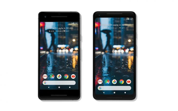 Pixel 2 și Pixel 2 XL