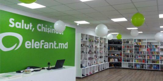 Showroom Elefant Chisinau